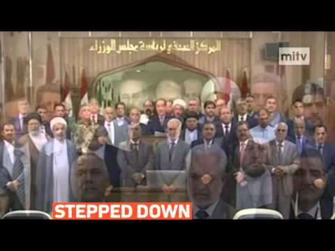 mitv - Maliki stepped down as the government struggles against insurgents