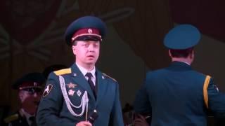 Военный оркестр 94-й ордена Красной Звезды дивизии ПФО ВНГ России