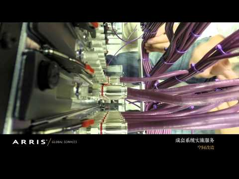 ARRIS Global Services Time Lapse Implementation – Chinese
