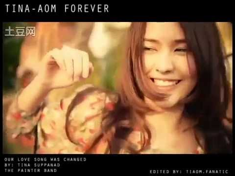 Our Love Song Was Change By Tina Suppanad Feat. Aom Sushar