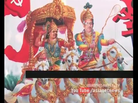 Jayarajan as Lord Krishna & Pinarayi vijayan as Arjuna in CPIM Poster