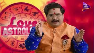 Love with Astrology | Family Bonding | Dr. Bhabani Shankar Mohapatra | Tarang Music
