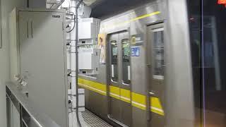 名古屋市営地下鉄東山線 N1000形N1115F 藤が丘 行 名古屋駅発車