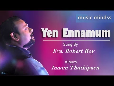 En Ennamum - Eva.Robert Roy - New Worship Song HD