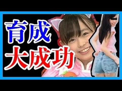 Popular Videos - Fit's & Haruka Fukuhara