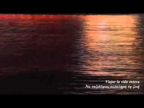 Pat Metheny Group The Dream Of The Return Greek/Spanish Subtitles