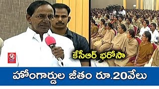 kcr gifts to home guards