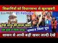 9वी सुची uma devi shikshamitra maha andolan shikshamitra latest news today shikshamitra news 2019 mp3
