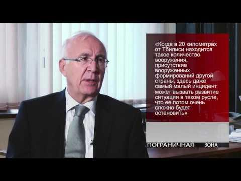 """спецпроект Starvision из Грузии на русском языке : """"Пограничная Зона"""""""