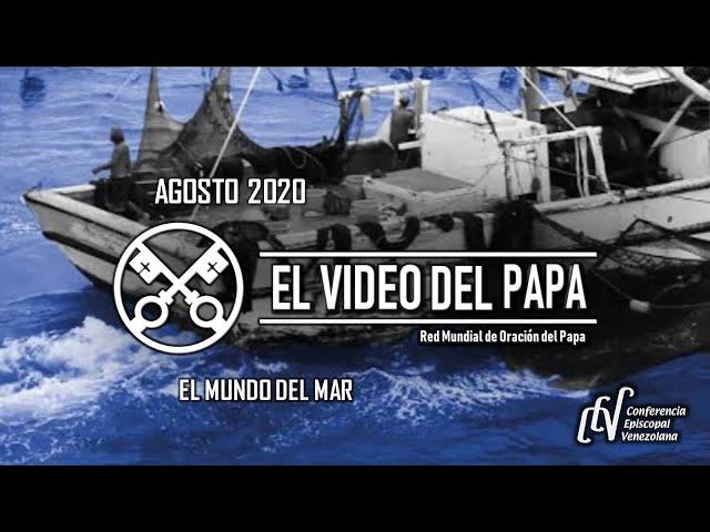 INTENCIÓN DE AGOSTO 2020: