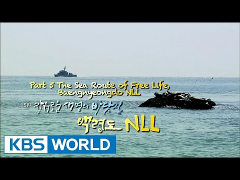 Korean Geographic | 코리언 지오그래픽 - Ep.5 : The Sea Route of Free Life, Baengnyeongdo NLL (2014.12.19)