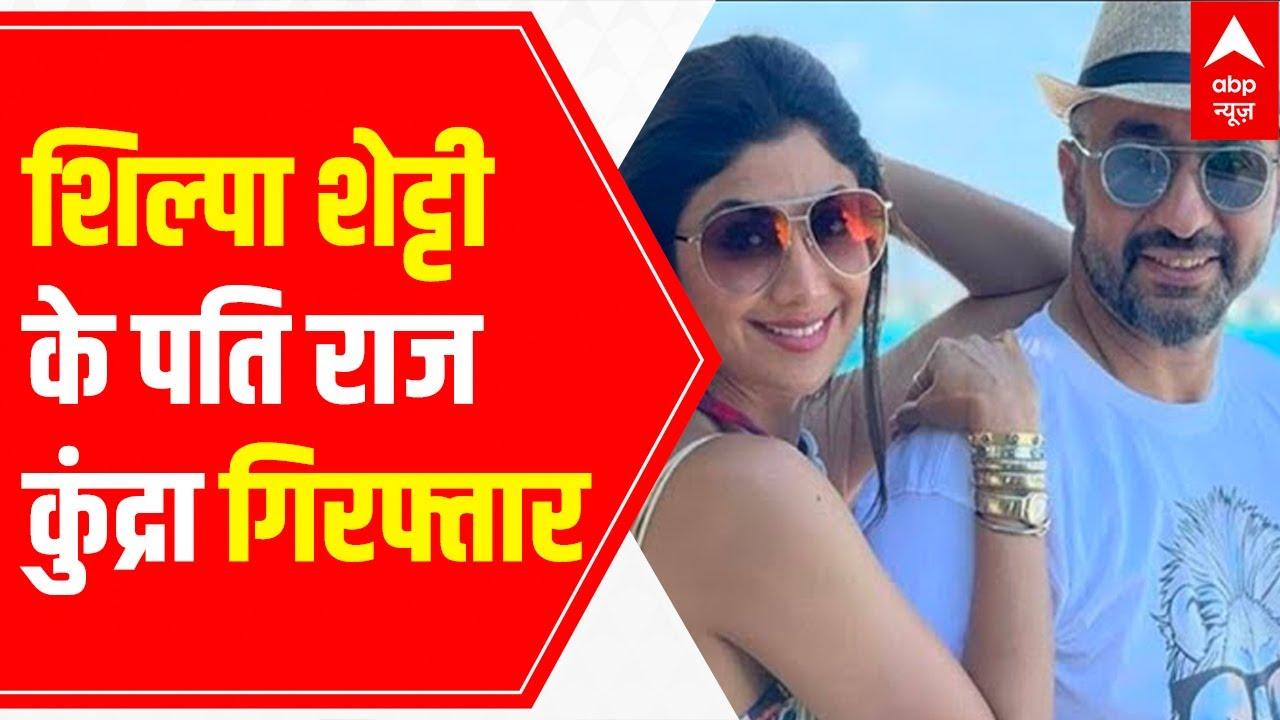 Bollywood star Shilpa Shetty's husband arrested in porn case