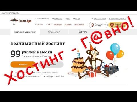 - регистратор доменов .ru .рф хостинг vds vps