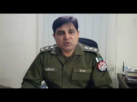Dsp CiA Gujranwala Imran Abbas Chadher