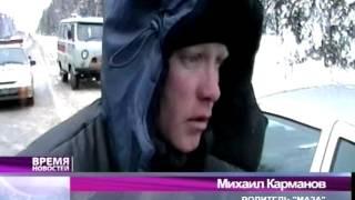 Крупная автокатастрофа в Сыктывдинском районе