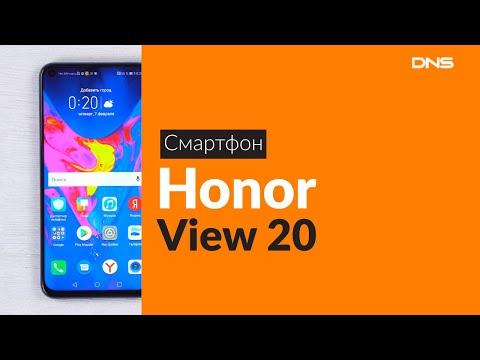Распаковка смартфона Honor View 20 / Unboxing Honor View 20