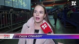"""Саша Спилберг о новом клипе Марьяны Ро """"Мега-звезда"""""""