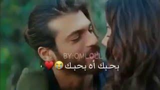 بحبك اه بحبك ودايب فيكي 😍🙈 // اجمل حالات واتس اب