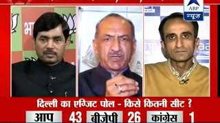 ABP News Exit Poll l AAP set to form govt in Delhi, BJP fails to get majority