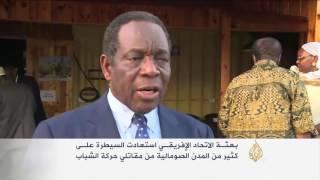 تحديات أمام بعثة الاتحاد الأفريقي بالصومال