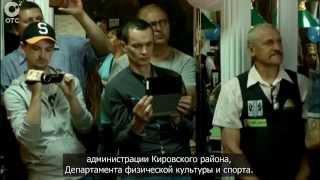 В Новосибирске открылся  бильярдный зал для глухих. С субтитрами