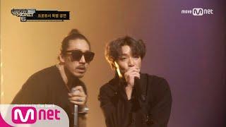 show me the money6 [4회] TEAM 타이거JK & 비지 @ 프로듀서 특별공연 170721 EP.4