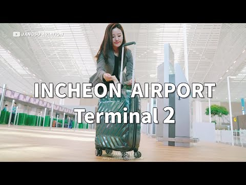 SEOUL Incheon Airport TERMINAL 2 (BRAND NEW Terminal) | 인천공항 제2여객터미널 내부 모습 공개! | MEDIA TOUR