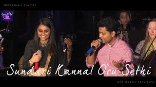 Sundari Kannal Oru Sethi |  Pragathi | Krishnamurthy | Geetanjali Tamil Band Seattle