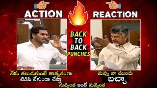 YS Jagan Vs Chandrababu Back to Back Punches | AP Assembly | Telugu Varthalu