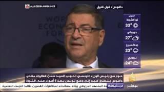 في دافوس، الصيد:  تونس تعيد رسم ملامح الاقتصاد