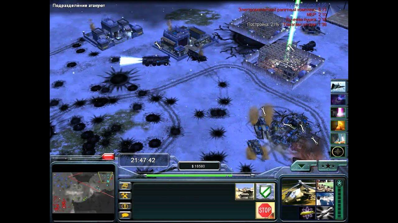 скачать через торрент игру генералы 5 img-1
