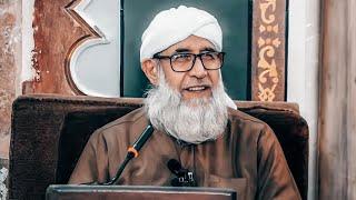الصاحب ساحب - إختر الصديق الذي يقوي عزيمتك ويشدك إلى طاعة الله تعالى - فضيلة الشيخ فتحي أحمد صافي.