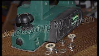 Как починить рубанок  Ремонт бюджетного рубанка  Обслужить рубанок своими руками  82 мм