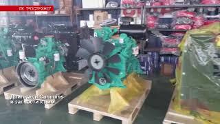 видео запчасти на двигатель камминз