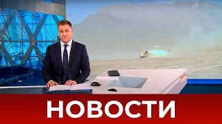 Фото Выпуск новостей в 12:00 от 23.10.2021