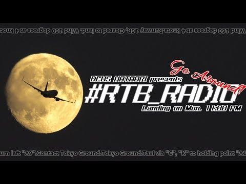 【#RTB_RADIO】機々でうすのRTBラジオ ゲスト:紅団扇木蓮さん!【第四十三回】