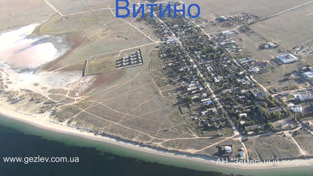 Продаются недорогие участки ИЖС у моря в Алуште/+79897013300(viber .