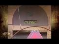 Fort Boyard 2001 - Salle du Trésor