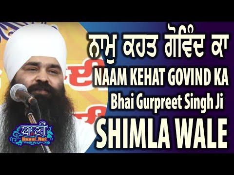 25-Feb-2019-Bhai-Gurpreet-Singh-Ji-Shimla-Wale-At-Paharganj-Delhi