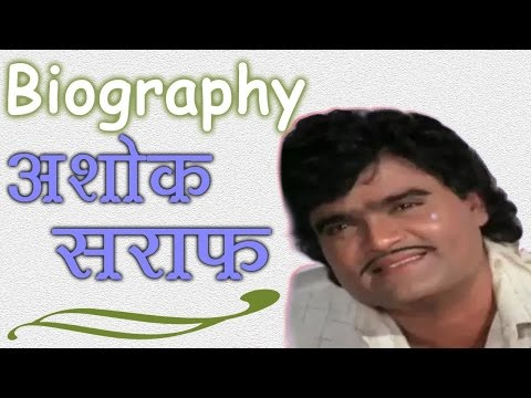 ashok saraf video songs
