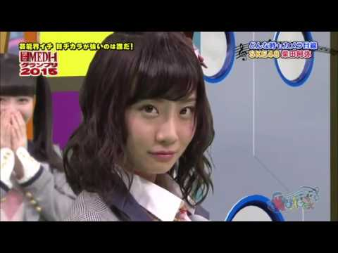 SKE48ドキュメンタリー映画 ⇒ http://goo.gl/cbMUav SKE48劇場公演はこちら ⇒ http://goo.gl/Aczqet.