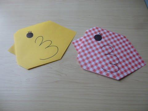 簡単 折り紙 : 折り紙 ひよこ 折り方 : youtube.com