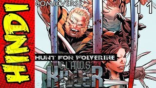 Hunt For Wolverine - 11   Claws Of A Killer   Marvel Comics Explained in Hindi   #ComicVerse
