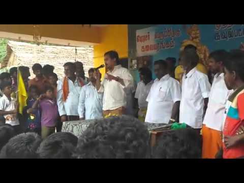 Iyya.R.V. Tamil Nadu Mutharaiyar munnetra sangam
