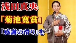 STAR 夢の代償 シーズン2 第15話