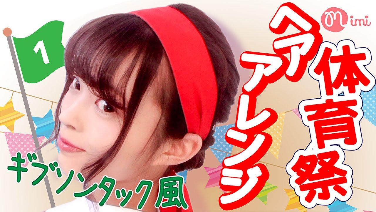 Pinky,media.jp