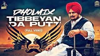 Tibbeyan Da Putt Dholmix | Sidhu Moose wala | Light Bass11 | Latest Punjabi songs 2020