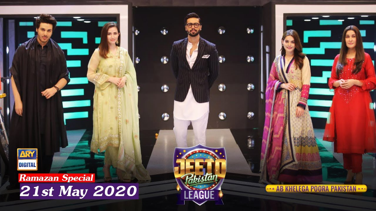 Jeeto Pakistan League | Ramazan Special | 21st May 2020