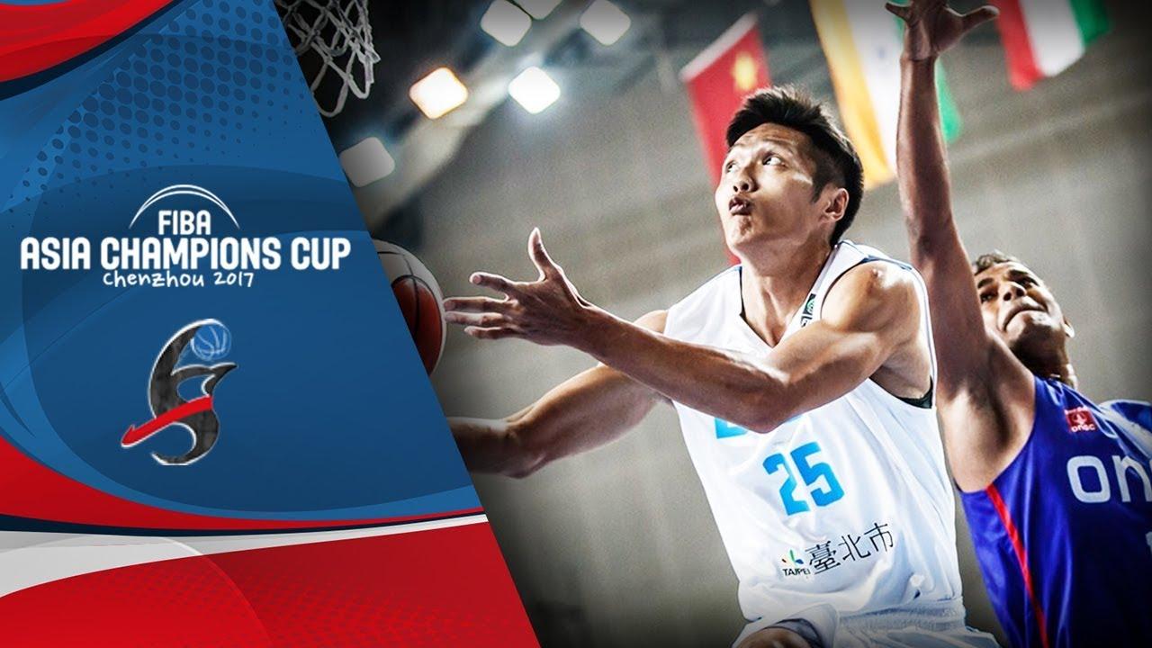 Taipei Dacin Tigers (TPE) v ONGC (IND) - Full Game - FIBA Asia Champions Cup 2017