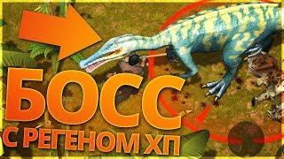 НОВОЕ СОБЫТИЕ БАЗА РЕЙДЕРОВ!! БОСС БАРИОНИКС С РЕГЕНОМ ХП!! - Last Day on Earth Jurassic Survival